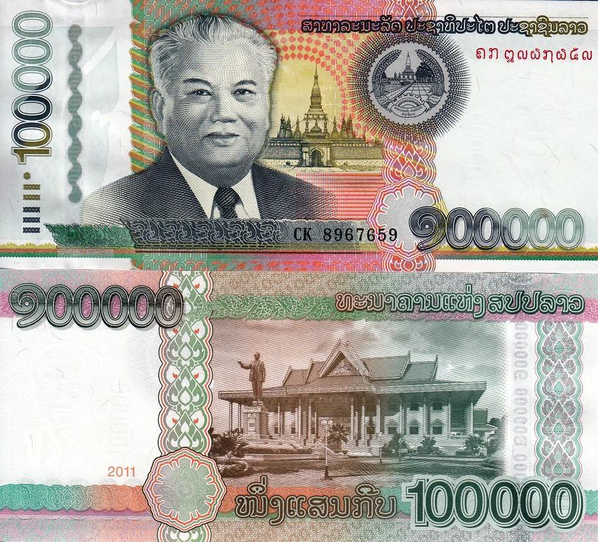 деньги востока название и фото практике встречаются небольшие