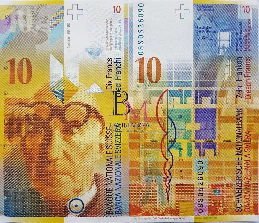 Картинки швейцарских франков
